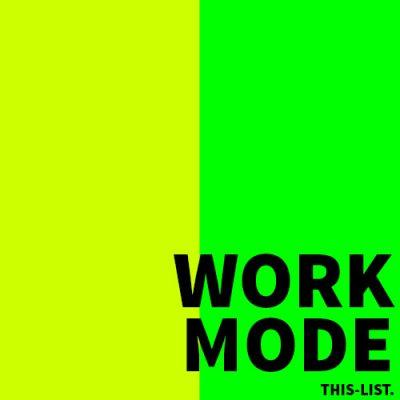 WORK MODE SPOTIFY PLAYLIST